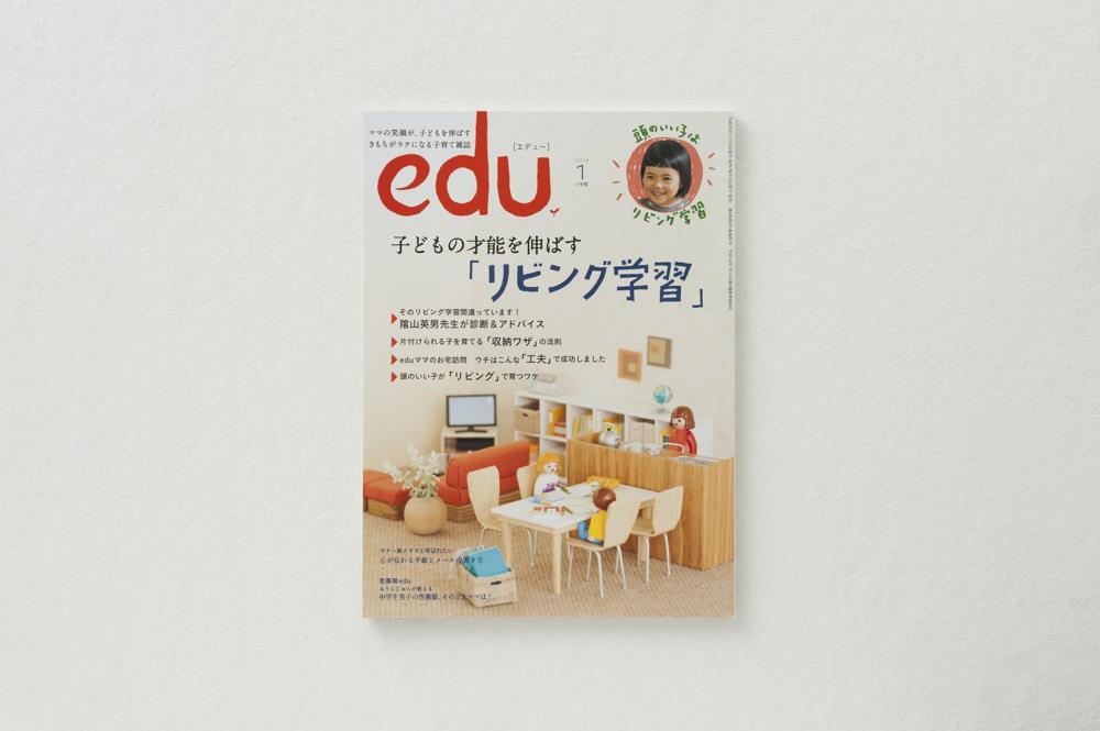 4_edu_2014_1
