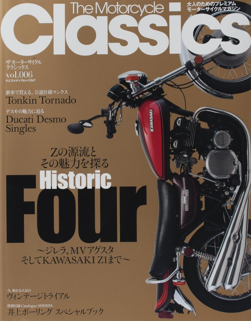 cover-1_11