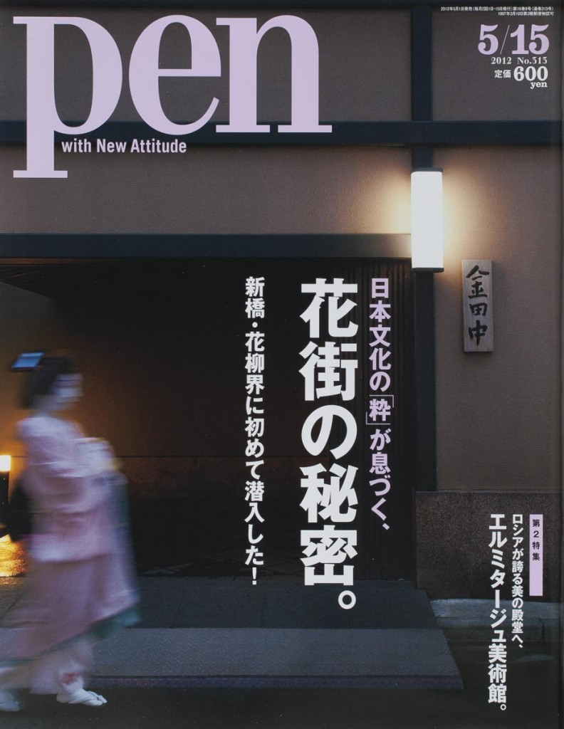 cover-1_5