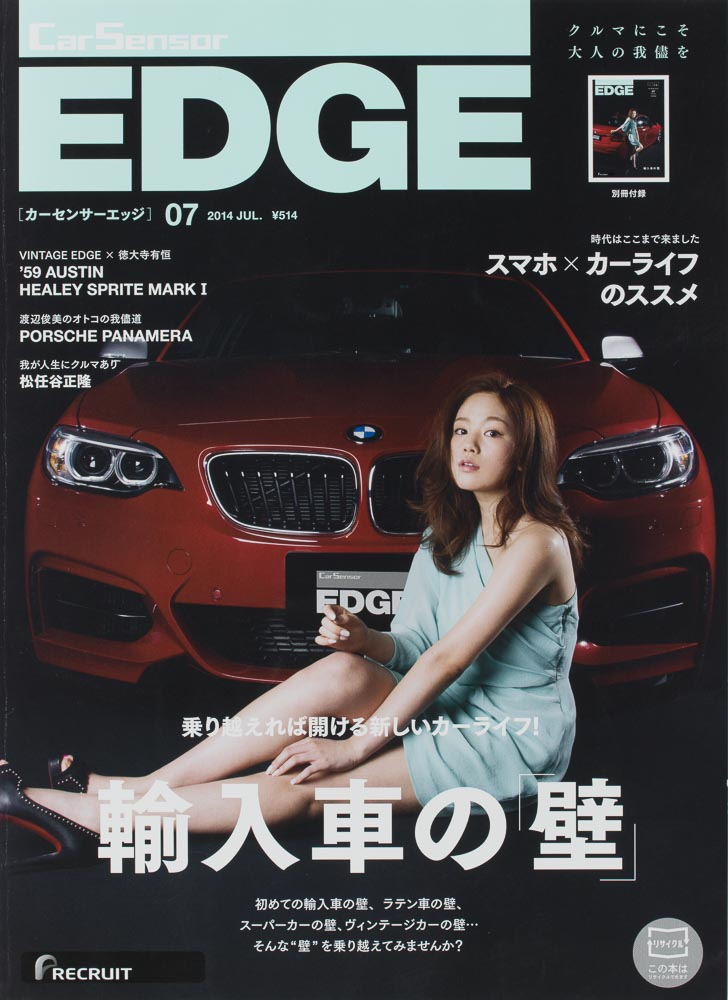 cover-2_7