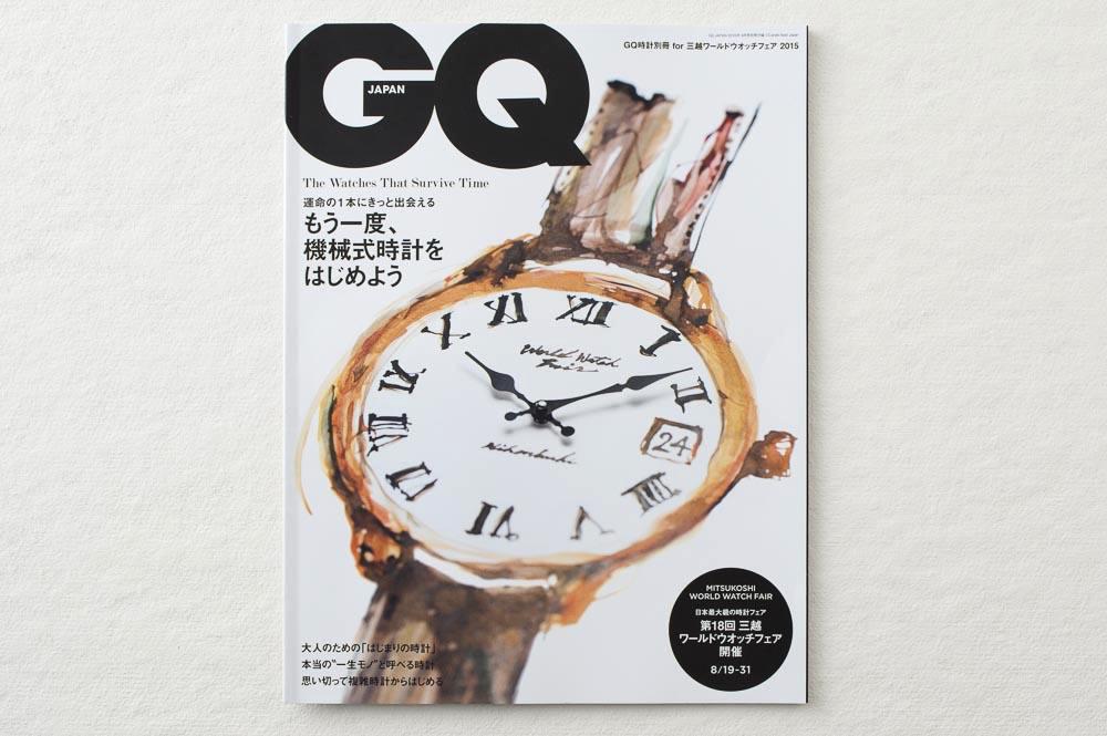 gq_watch_0