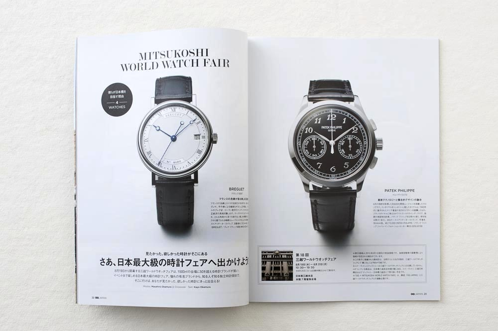 gq_watch_3
