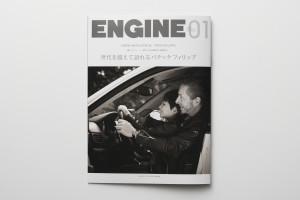 engine 1月号_別冊patek_表紙