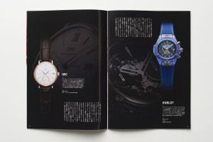signature別冊w&j_2