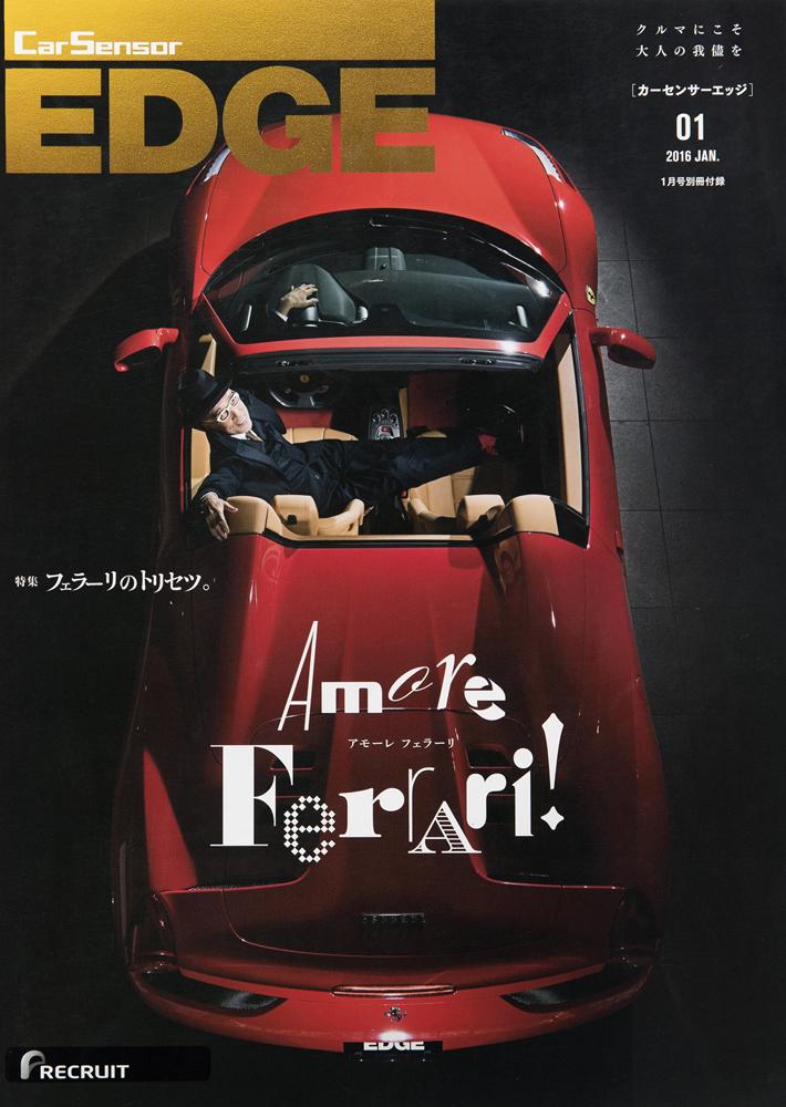 fukusya cover_0117-26