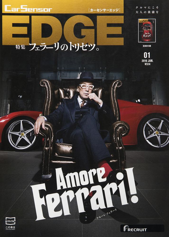 fukusya cover_0117-27