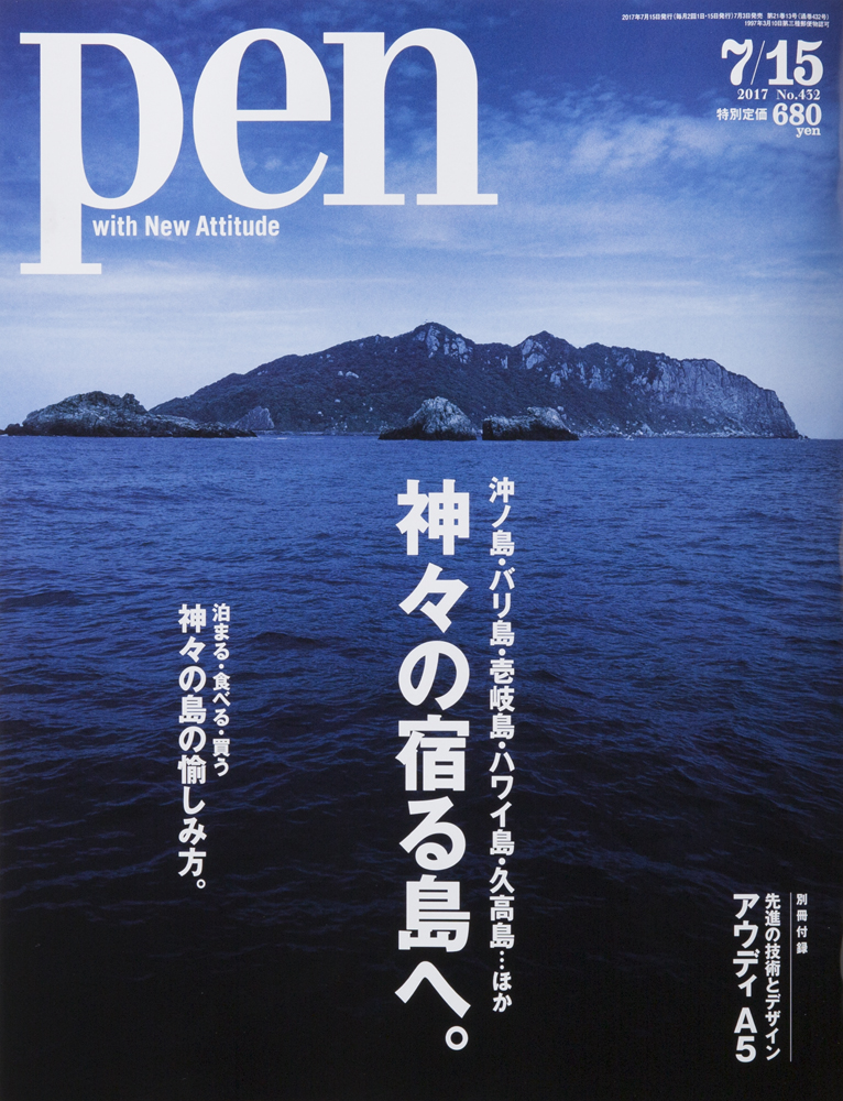 fukusya_0707-84 のコピー