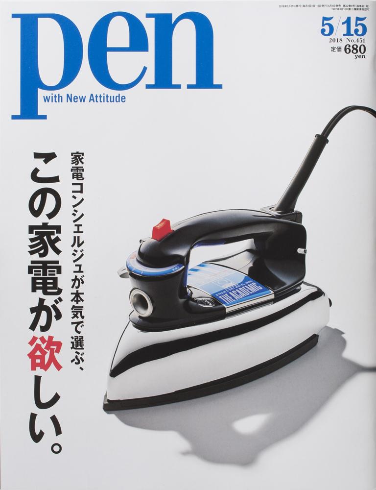 news_0523-110 のコピー