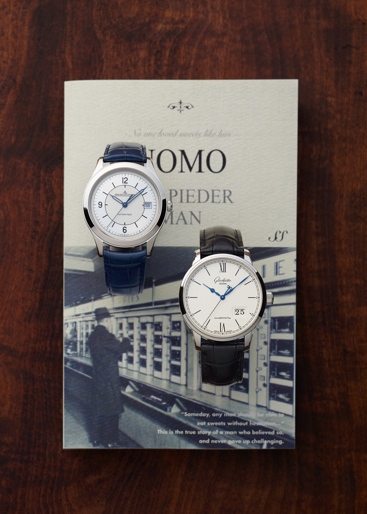 uomo_watch_1024_3
