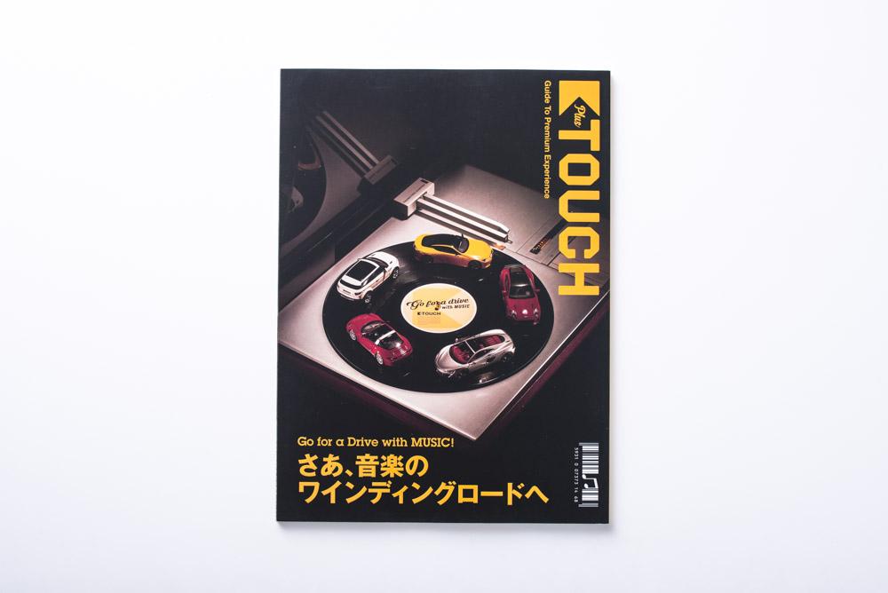touchfukusya_190108-33