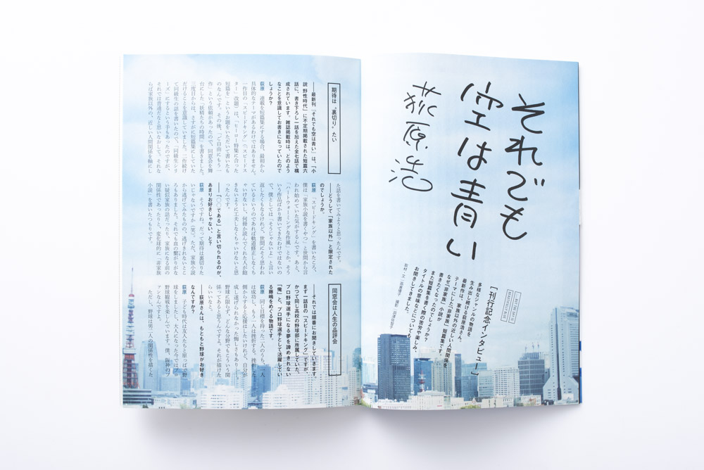 洞澤本旅fukusya_190108-45