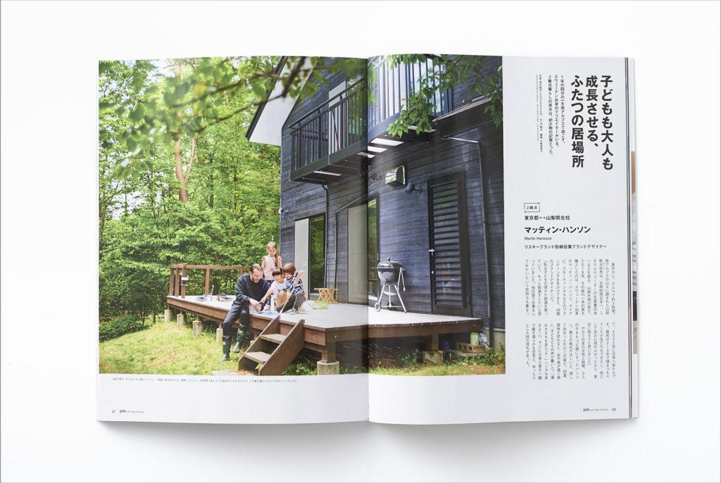 fukusya_20200929_629
